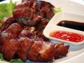 Crispy-Pork